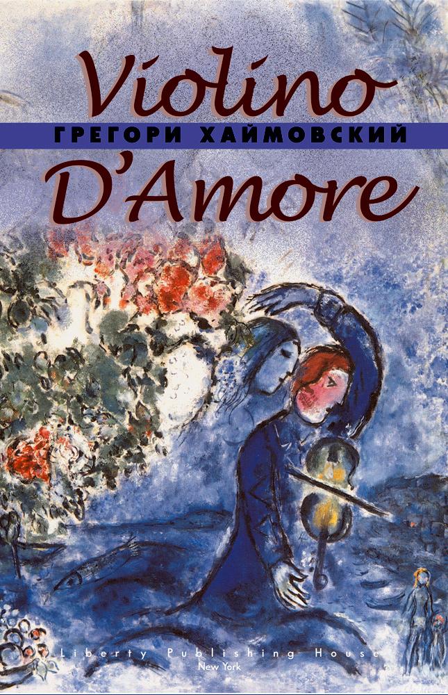 Haimovsky-Violino-D'amore