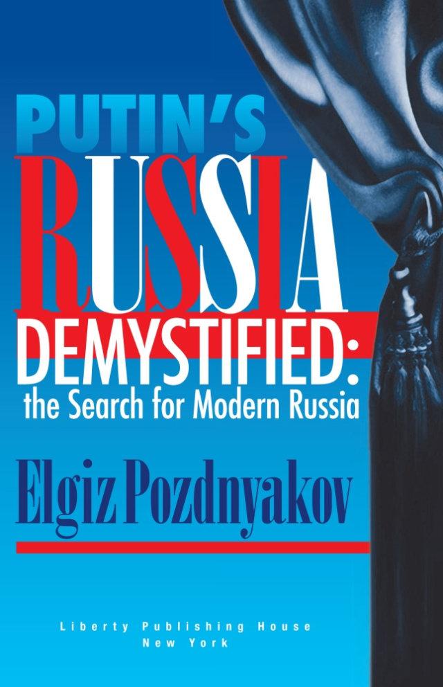 Russia Demystified - Elgiz Pozdnyakov