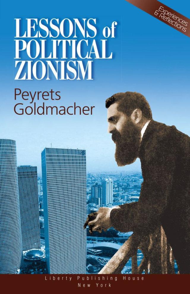 Peyrets Goldmacher