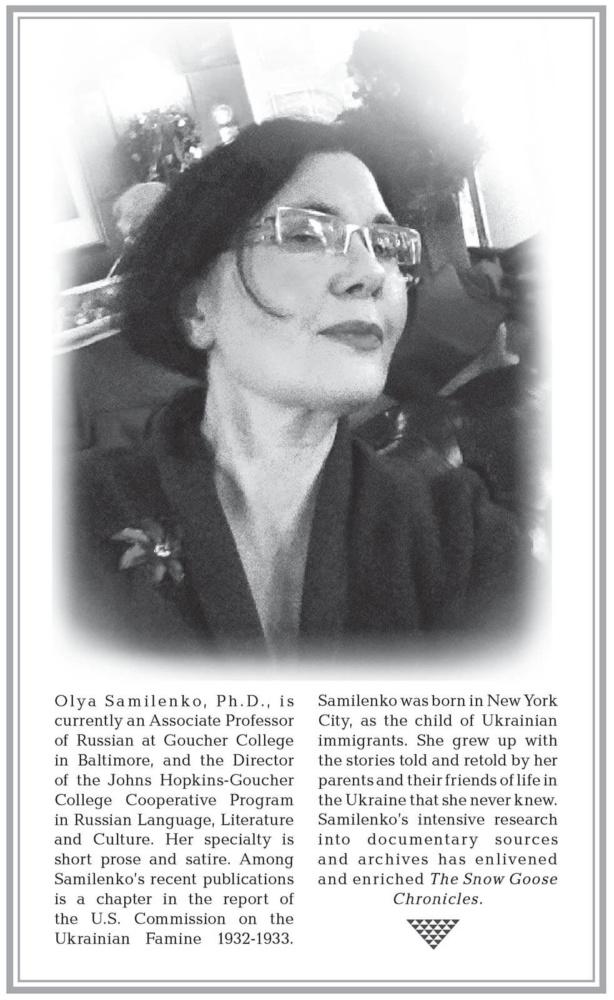 Olya Samilenko