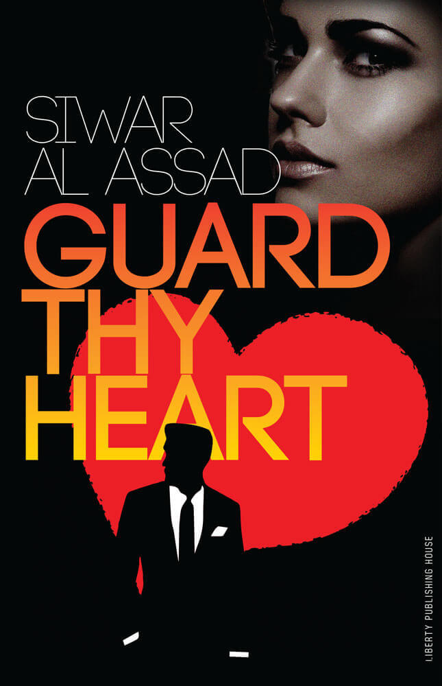 Guard-Thy-Heart