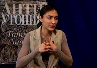 Tatiana Ananich