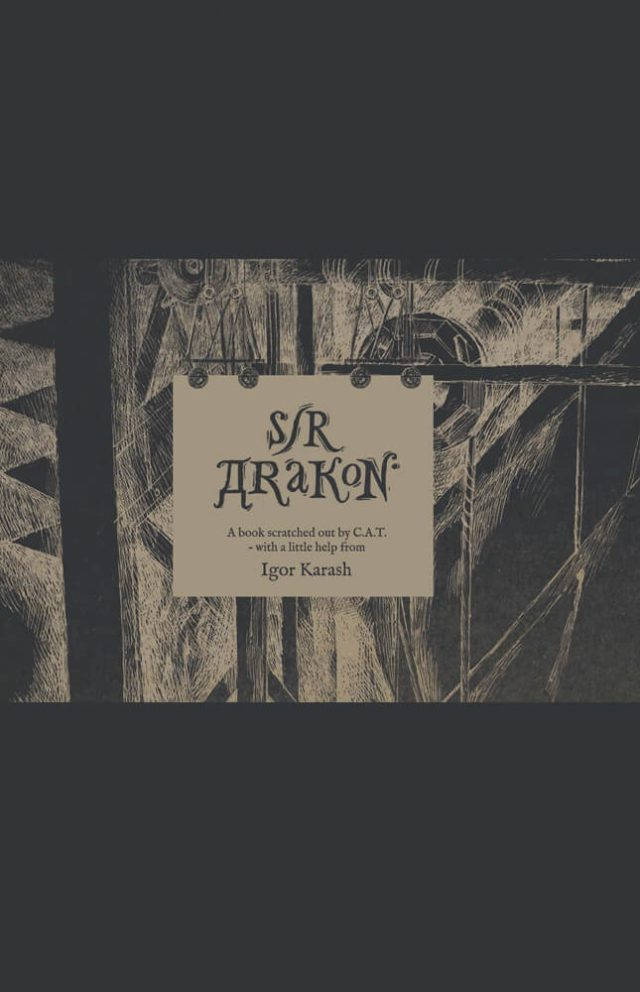 Sir Drakon – Igor Karash